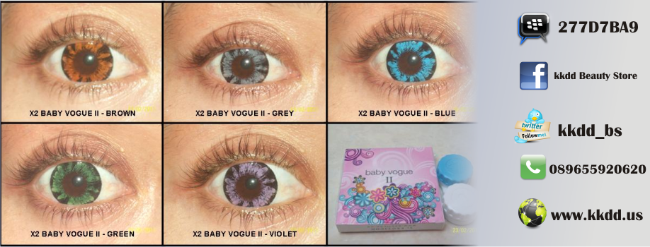 Softlens X2 Baby Vogue 2